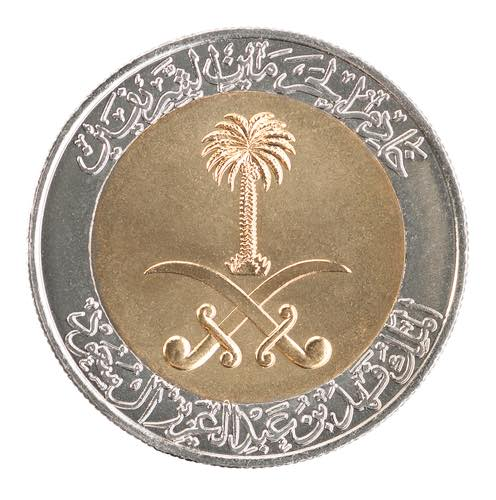 Saudi coin showing the country's coat of arms, including a date palm