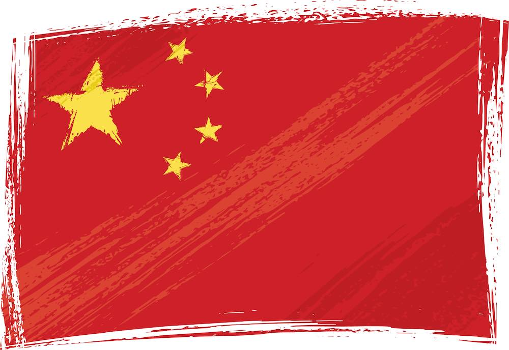 flag of china suicide prevention hotline list