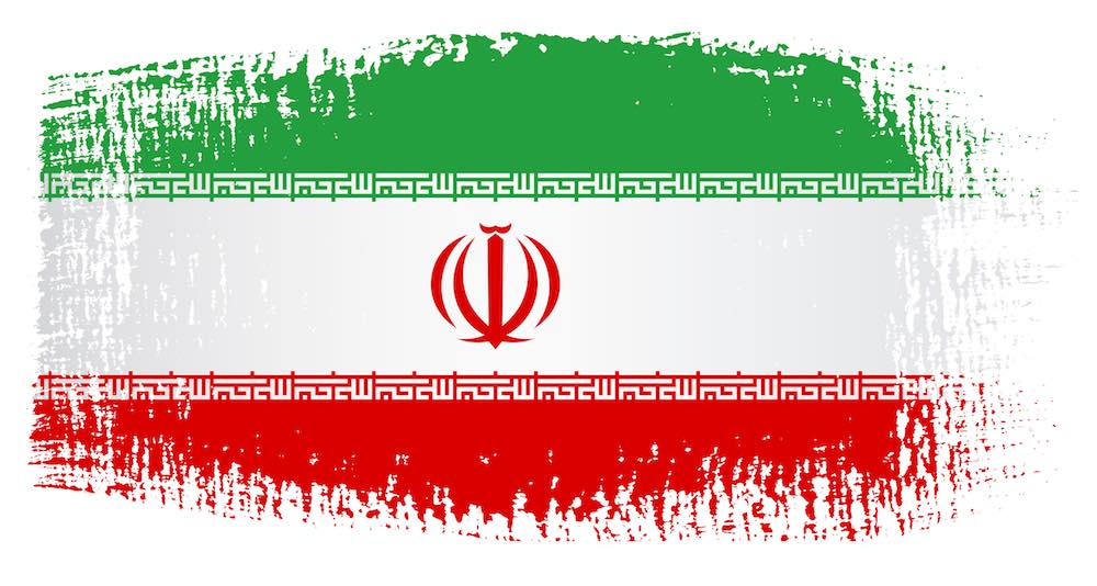flag of iran depression hotlines